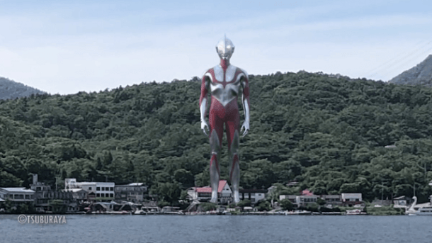 Shin Ultraman Teaser