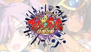 eiyu-senki-gold-capsule