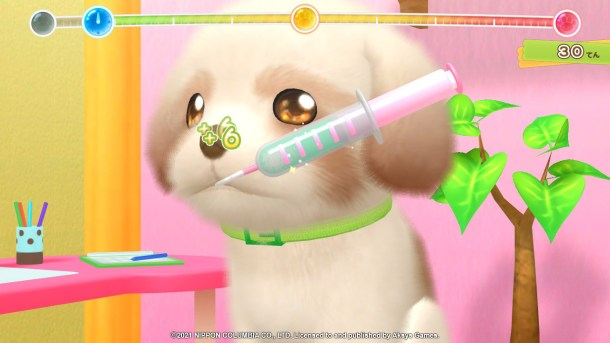 Pups & Purrs Animal Hospital | Official Screenshot