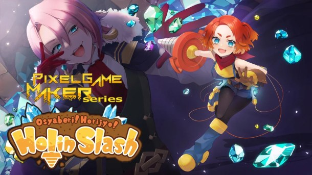 Pixel Game Maker Series Osyaberi! Horijyo! Holin Slash