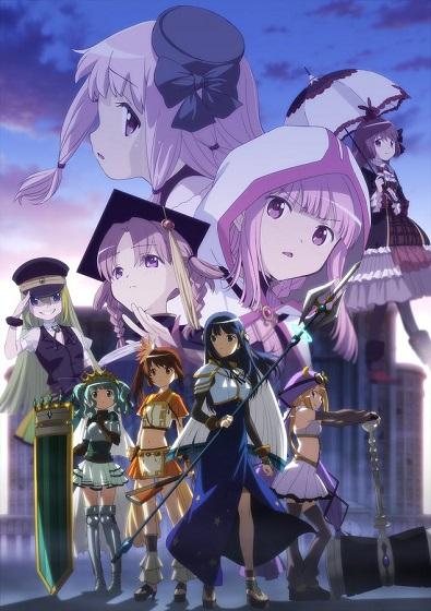 Magia Record: Puella Magi Madoka Magica Season 2 Key