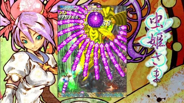 Mushihimesama | Gameplay 1