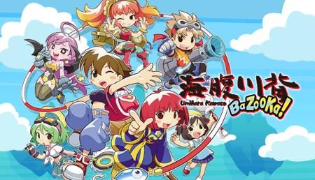 Umihara Kawase BaZooKa! | title card