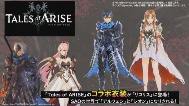 Sword Art Online: Alicization Lycoris | Tales of Arise Collaboration