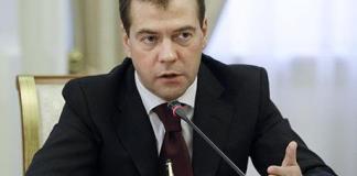 Медведев отправил Украину за кредитом в Брюссель