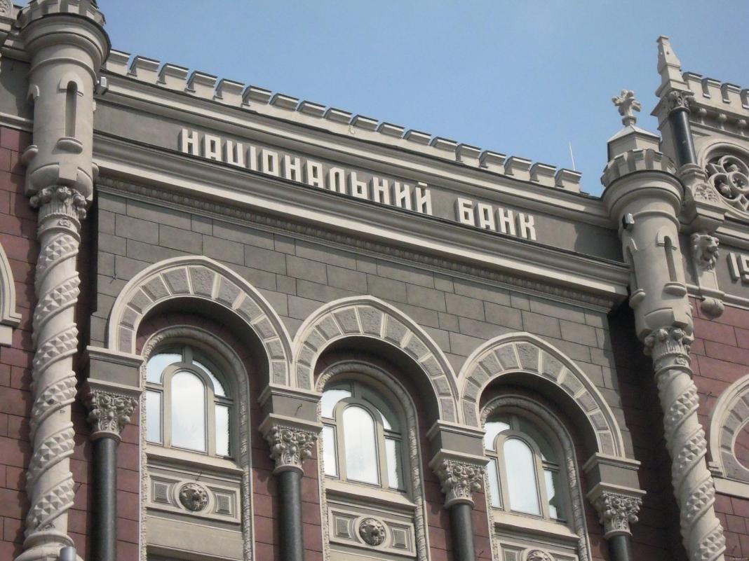 Российские деньги дошли до НБУ