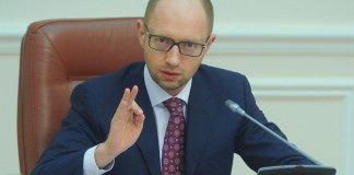 Яценюк: Украина не выдержит курса выше 12 гривен за 1$