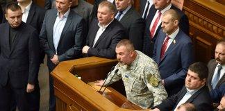 В парламенте полицейские рассказали о конфликте с участием Парасюка