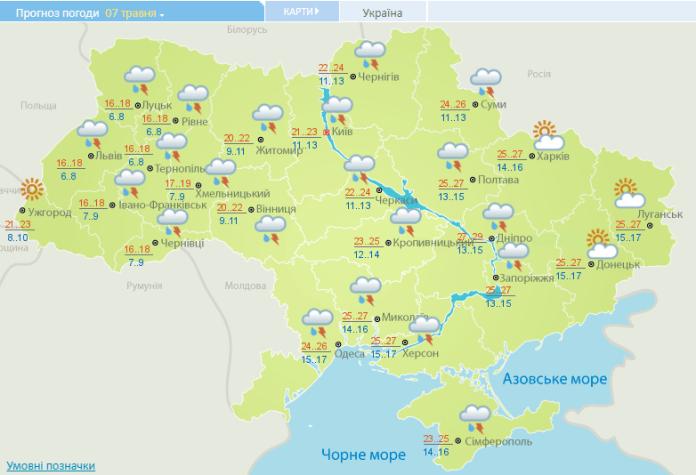 На Украину обрушатся грозовые дожди 1