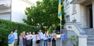 Украина празднует День Государственного Флага