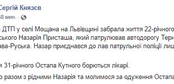 В Харькове Аваков и Князев провели торжественный выпуск в университете МВД 1