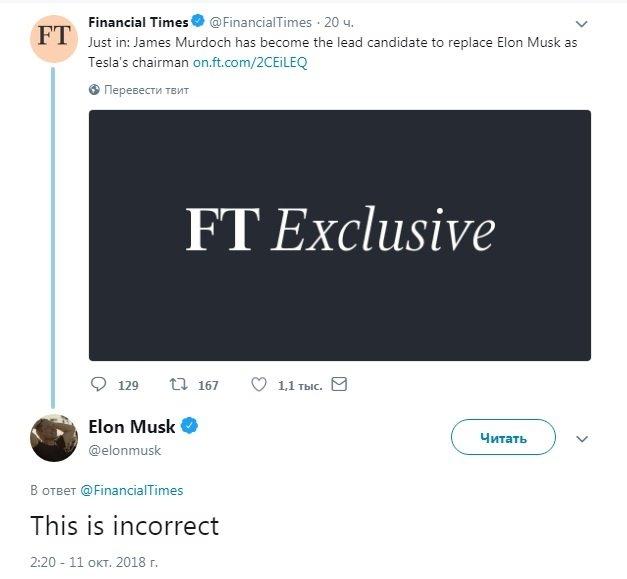 """Новым главой Tesla, вместо Илона Маска, может стать """"умнейший"""" из потомства Руперта Мердока 1"""