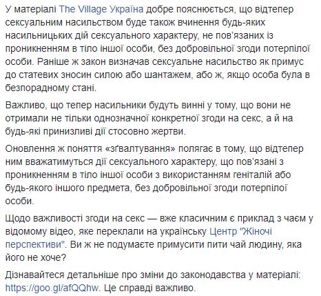 10 лет тюрьмы для мужа и срок за поцелуй. Как видят секс в Украине в Минздраве и Минюсте - Страна.ua 2