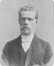 Н.Н.Родзевич