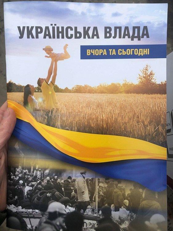 На форуме Порошенко бюджетникам раздали специальные коробки. Фото содержимого - Страна.ua 4