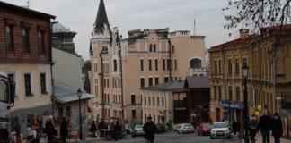 Новый налог на туристов в Киеве: иностранцы в столице заплатят 41 грн в день, а «свои» — 16 грн - СЕГОДНЯ