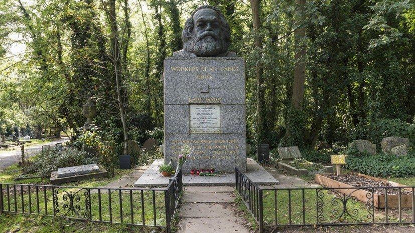 Вандалы осквернили могилу Карла Маркса в Лондоне