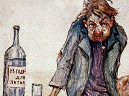 Videnskab: алкоголь полезен для здоровья? - inoСМИ.Ru
