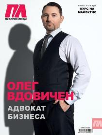 Настя Каменских шокировала поклонников своей фигурой - Публичные люди 3