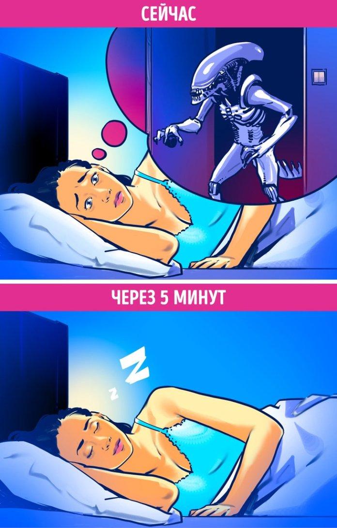 12 способов, помогающий быстро уснуть пользователям Сети 3