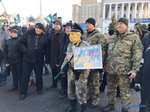 """В Киеве на Майдане проходит вече """"Красные линии"""" (ФОТО, ВИДЕО) 3"""