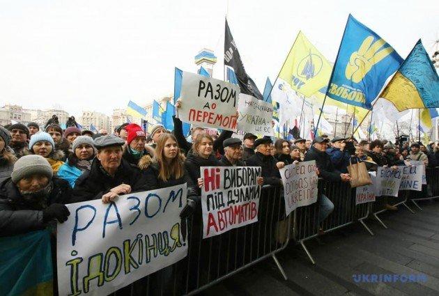 """В Киеве на Майдане проходит вече """"Красные линии"""" (ФОТО, ВИДЕО) 2"""