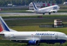 ФАС рассмотрит жалобу Utair на Росавиацию из-за конкурса на рейсы :: Общество :: РБК