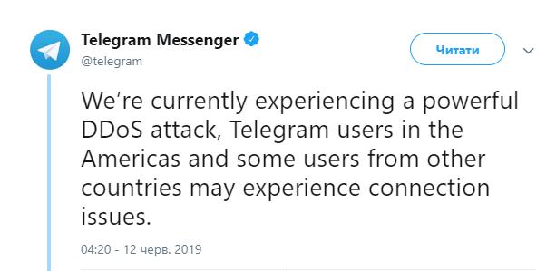 На мессенджер Telegram обрушилась мощная DDoS-атака. Сбои по всему миру