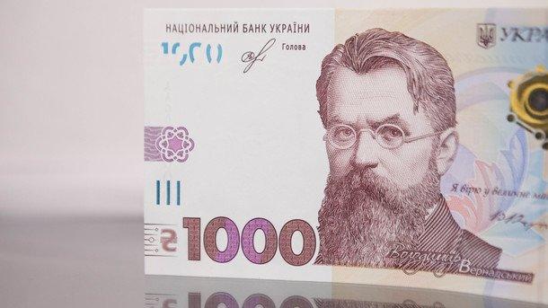 Зачем банкнота в тысячу гривен вводится в Украине - причины озвучили в НБУ