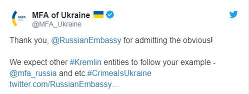 Посольство России в Великобритании разместила картинку с украинским Крымом 2