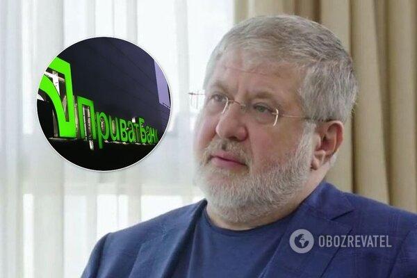 суд объявил перерыв до 7 мая по иску Коломойского