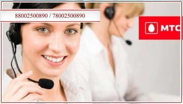 88002500890 / 78002500890: кто звонил, чей телефон, что за ...