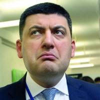 ПОДАРОК  ГРОЙСМАНА НА ПАСХУ. Украинцам почти на 10% подняли плату за электроэнергию АЭС