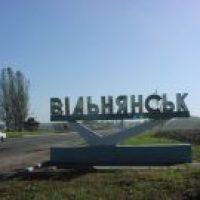 Рейдеры в Вольнянске. На округе нардепа Кривохатько  пытались захватить предприятие: 42 задержанных
