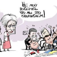 МВФ не будет в марте рассматривать вопрос транша для Украины. Не будет и все