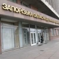 Директору департамента Запорожской облгосадминистрации грозит 12 лет тюрьмы