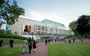Aussenansicht Philharmonie Essen © PE / Sven Lorenz