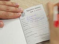 Пропуски строк в трудовой книжке при приеме и увольнении сотрудника
