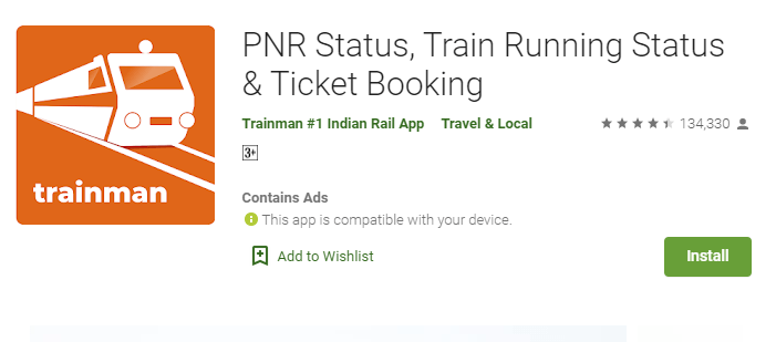 trainman app download