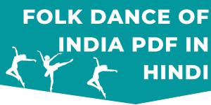 Folk Dance Of India PDF