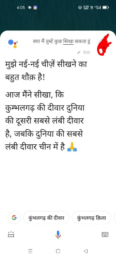 Kya Mai Tumhe Kuch Sikha Sakta Hu