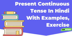 Present Continuous Tense In Hindi