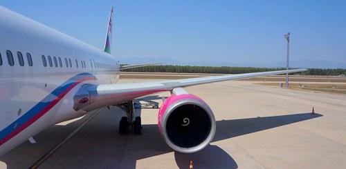 Rozbudowa lotniska Heathrow