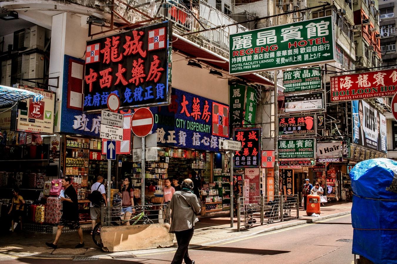 Une rue de Hong Kong en Chine.