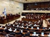 vergadering Knesset (parlement Israël).