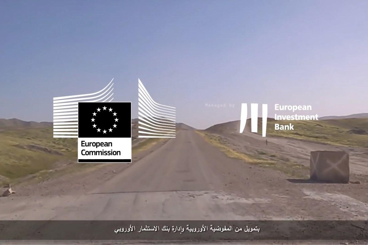 Het EU-masterplan voor de Palestijnse gebieden
