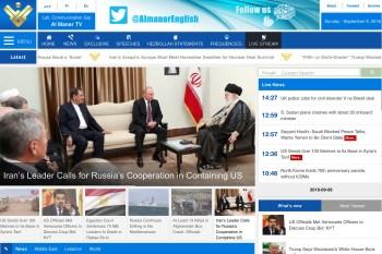 de door Iran gefinancierde Libanese pro-Hezbollah-website Al Manar TV