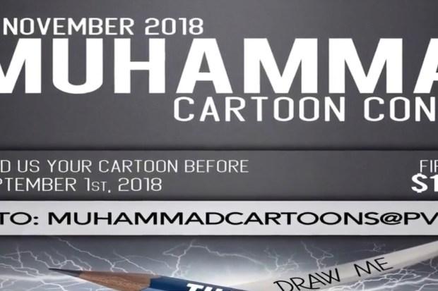 Affiche Mohammed cartoonwedstrijd.