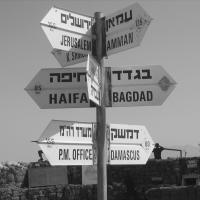 Van Bnei Shoshan tot Soesan