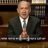 Netanyahu en de etnische zuivering van Jeruzalem
